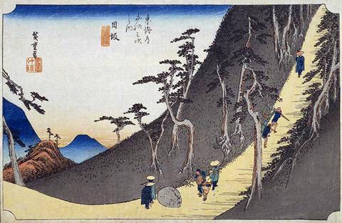 歌川広重「東海道五十三次・日坂」