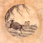 十牛図 (4)