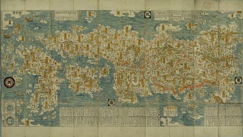 石川流宣「日本海山潮陸図」