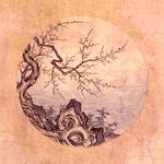 十牛図 (9)