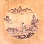 十牛図 (2)