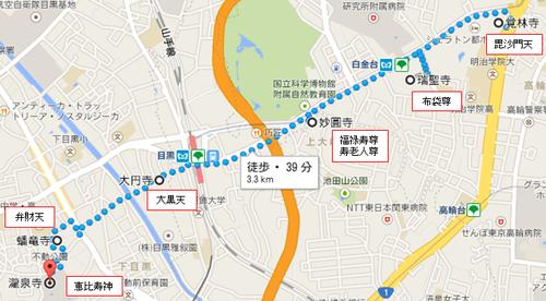 140407山手七福神さんぽ