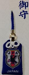 熊野神社サッカーお守り