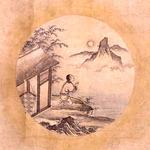 十牛図 (7)
