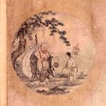 十牛図 (10)