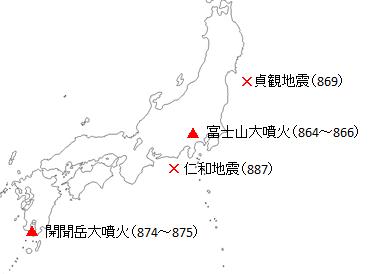140227貞観地震前後